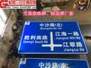 肇慶哪里有交通路標指路牌公路指示牌定制廠家