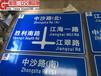肇慶公路交通標志牌制作端州新建道路指示牌定制廠家