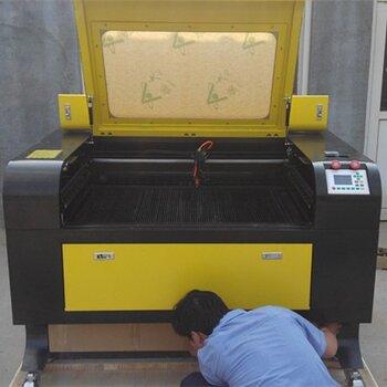 扬州电脑激光刻板机