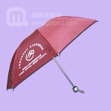 礼品雨伞厂生产-中国计划生育办公室雨伞厂