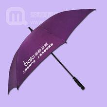 江门雨伞厂定做-上海宝路卫浴江门三折伞厂江门太阳伞厂