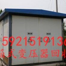 变压器回收,回收旧变压器价格,上海二手变压器回收,金山电力变压器回收