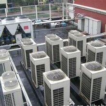 上海徐汇中央空调回收,上海回收空调哪家好,大金空调回收公司,二手中央空调设备回收