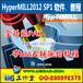 HyperMILL2012SP1軟件/三軸五軸教程/全功能PAK