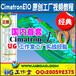 CimatronE10編程/首套原創工廠加工視頻/附大量經典刀路圖檔軟件