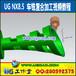 UG8.5車銑復合編程教程車銑復合視頻教程贈送VERICUT教程