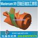 MastercamX9四軸五軸加工視頻/X9多軸產品加工教程