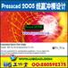 PressCAD五金沖壓/Presscad2005沖壓模設計/沖壓模設計