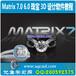 GemvisionMatrix7.06.0珠寶3D設計軟件及中文視頻教程