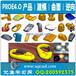 Proe4.0產品建模/曲面/逆向/仿真/分析/模具設計視頻教程