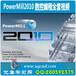 PowerMill2010從入門到精通數控編程視頻教程