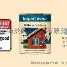 德國biopin原裝進口氣候保護著色劑圖片