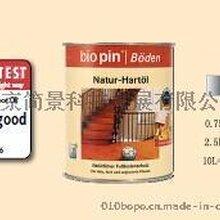 德國原裝進口biopin木蠟油天然硬質油圖片