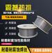 厂家直供防腐蚀耐磨焊丝防腐蚀焊丝价格防腐蚀焊丝市场行情