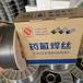 供应YD55耐磨堆焊焊丝高硬度耐磨药芯焊丝就选南宫市万户焊材