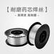 供應撫順碳化鎢耐磨焊絲耐磨藥芯焊絲生產廠家就選南宮市萬戶焊材公司