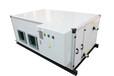 中山欧博空调水源热泵空调机组厂家_水源热泵空调机组厂家