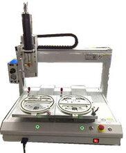 电茶壶点胶机,电磁炉面盖点胶机图片