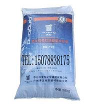 桂林保溫砂漿EVB保溫砂漿青龍價格優惠中圖片