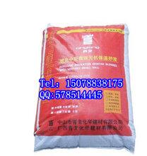 贵州保温砂浆玻化微珠保温砂浆产品使用图片图片