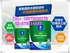 南宁防水材料环保产品CQ101防水密封涂料报价