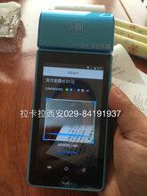西安拉卡拉微信支付宝扫码机器手机收款宝免费