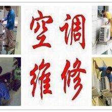 空调加氟空调维修空调安装空调回收图片