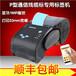 贵州哪里可以买到品胜手持式标签打印机?