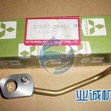 三菱Mitsubishi发电机配件专业诚信销售