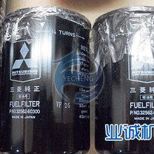 三菱发电机S12R停车电磁阀04400-08801特价促销