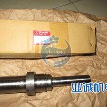 三菱发电机S12R水泵轴37745-20400现货供应