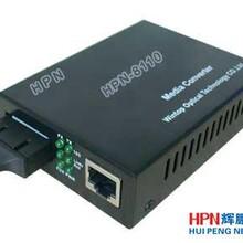 多模光纤收发器_光纤收发器的作用_光电转换器销售图片