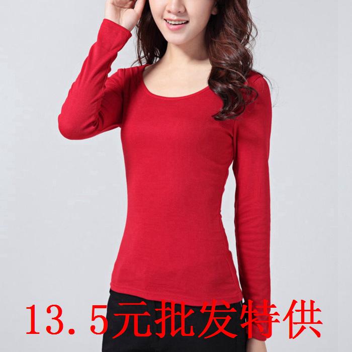 女士打底衫长袖上衣特价品质好服装批发市场供货商