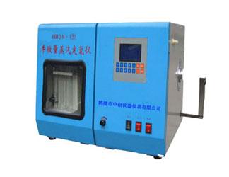 半微量蒸汽定氮仪