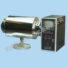 智能灰熔点测定仪,煤灰熔点测定的智能化仪器,中创设备