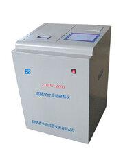 鹤壁中创专业生产燃料油重油热值热量检测仪器