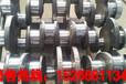 黑龙江齐齐哈尔专供30kw千瓦柴油发电机组用曲轴配件原厂原装配件