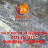 永州膨胀剂厂家,永州矿山用膨胀剂大量供应