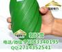 乐陵市金能电力主打产品——原生橡胶绝缘橡胶板