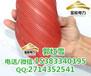 山东绝缘胶垫正规厂家黑色平面5mm绝缘胶垫卖多少钱