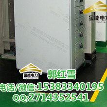 安丘市绝缘橡胶板生产工期绝缘胶板金能电力价格优惠图片