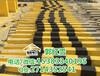 營口地區電網采購配電室標志牌國標尺寸標志樁廠家