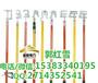 郑州市短路接地线操作棒母排接地棒电力厂家