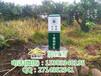 重庆界桩厂家保护区玻璃钢界桩定制尺寸