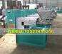 全自动螺旋榨油机价格螺旋榨油机怎样能提高出油率