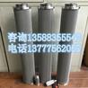 杭州超滤过滤器精密替代滤芯UFA-20KUFH-20K