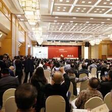 上海闵行区法院拍卖二手房拍卖网站图片