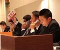 上海静安区司法拍卖办公厂房公告
