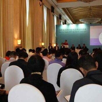 上海金山區司法拍賣房網站