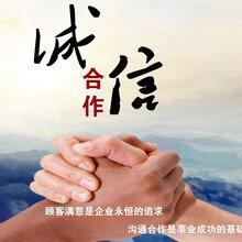 上海闵行区法院拍卖房公告图片
